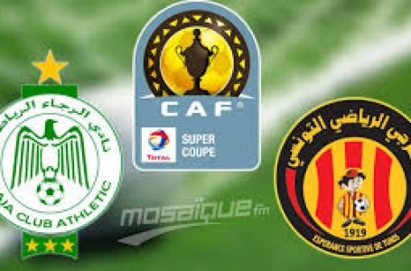ملخص مباراة الرجاء البيضاوي والترجي التونسي 2-1-أداء عالمي للنسور – الرجاء العالمي بطلا لكأس السوبر