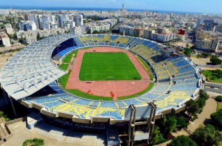 رسميا: افتتاح ملعب محمد الخامس قبل النهائي